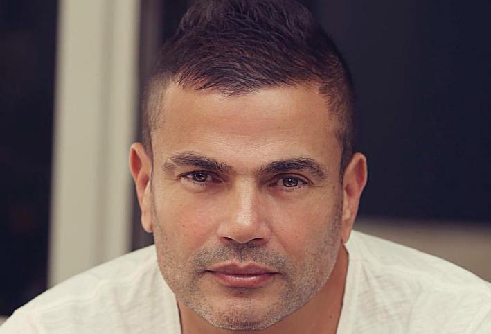 عمرو دياب يتصدر تويتر بعد أغنية بحبك أنا الجمالنت