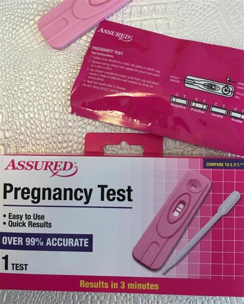 اختبار الحمل Discount Pregnancy Tests